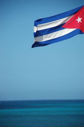 Bandera de Cuba (19)